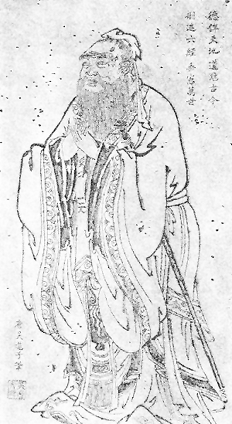 Picture of Confucius. A portrait of Confucius, by Tang Dynasty artist Wu Daozi (680–740).